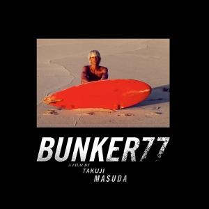 bunker77_websitebackground